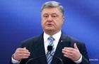 Украина из-за агрессии РФ потеряла четверть промышленности - Порошенко