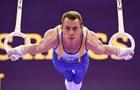 Радивилов завоевал золотую медаль на этапе Кубка мира