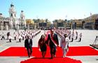 Новый президент Перу вступил в должность