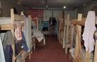 В Харькове нашли подпольный реабилитационный центр