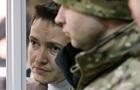 Савченко пожаловалась на видеонаблюдение