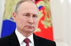Журнал Time поместил на обложку Путина в короне