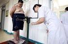 Ученые рассказали о новом способе борьбы с лишним весом