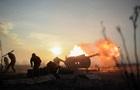Сутки на Донбассе: 13 обстрелов