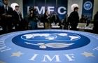 Итоги 18.04: Критика МВФ и допрос Добкина в суде