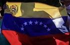 Колумбія запропонувала план порятунку Венесуели за допомогою МВФ