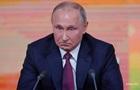 В России упал рейтинг Путина