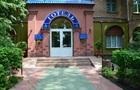 Суд вернул в госсобственность отель Феофания