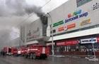 Пожар в Кемерово: официально подтвердили меньшее число жертв