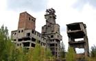 Миссия ОБСЕ посетила  ядерную  шахту в ДНР