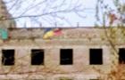 У центрі Донецька вивісили прапор України