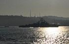 В Средиземное море вошли два боевых корабля России
