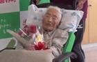 Померла найстаріша жінка планети