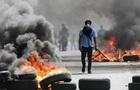 При протестах в Никарагуа погибли 25 человек