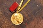 У Росії відродили премію Леніна