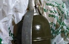 В Киевской области в больнице нашли гранату