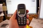 Названы разрешенные модели телефонов для армии РФ