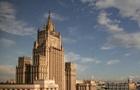 У МЗС РФ розкритикували доповідь Держдепартаменту