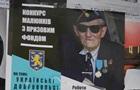 У Львові проводять конкурс на кращий малюнок про дивізію СС Галичина