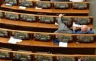 У квітні 13 нардепів не голосували ні разу - КВУ