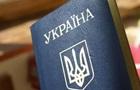 В Кабмине хотят отменить штамп о прописке в паспорте
