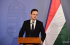 Венгрия обвинила Украину в атаке на нацменьшинства