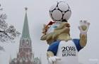 У Москві перед ЧС з футболу обмежать продаж алкоголю