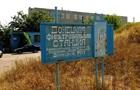 Донецька фільтрувальна станція потрапила під обстріл