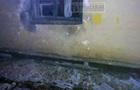 У Макіївці прогримів вибух у будівлі  поліції  - соцмережі