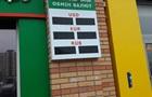 В Киеве подорожал доллар
