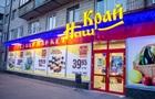 В Украине объединятся крупные сети супермаркетов