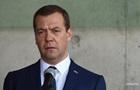 Ученые РФ пожаловались Медведеву на Роскомнадзор
