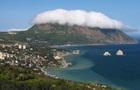 В Крыму пустят с молотка санатории и гостиницы