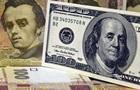 Курс валют на 26 апреля: гривна упала почти на десять копеек