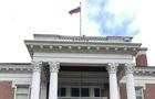 Между РФ и США разгорается скандал из-за резиденции в Сиэтле