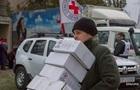Червоний Хрест відправив десять вантажівок гуманітарки на Донбас