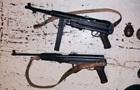 У жителя Мариуполя изъяли арсенал оружия