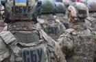 СБУ заявила о срыве провокаций России на майские