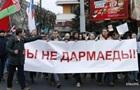 В Беларуси  тунеядцев  обязали полностью оплачивать комуслуги