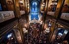 Українці підтримують автокефалію УПЦ - опитування