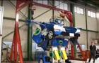 В Японії створили робота-трансформера