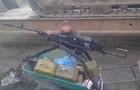 СБУ заявила о задержании сепаратиста под Одессой