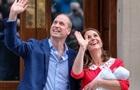 ЗМІ повідомили ймовірне ім я сина Кейт Міддлтон і принца Вільяма