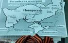 Справа в держзраді. Обшук і невільні в РІА Новости