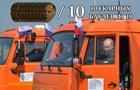 Коубы недели: Путин-дальнобойщик