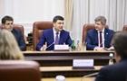 Світовий банк реалізував в Україні проекти на $12 млрд