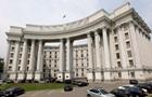 Україна вимагає від РФ звільнити політв язнів