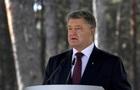 Порошенко рассказал, куда идут  деньги Януковича