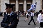 Греція та Єврокомісія домовилися про новий пакет фіндопомоги