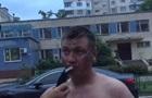 У Києві п яні розбили дев ять авто